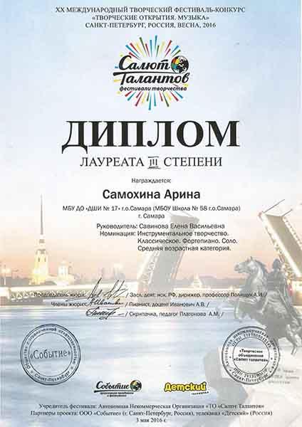 Открытки день вмф владивосток 2018